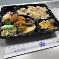 やちくのお弁当‼️(^O^)