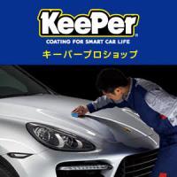 お車のきれいお任せ下さい。
