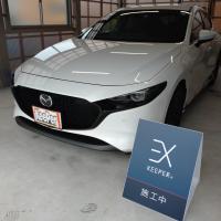 EXKeePer 5台目