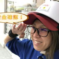ブログ記事更新のお知らせ!