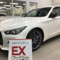 新車スカイラインにEXキーパー!!