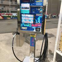 コイン式スプレー洗車機が新しくなりました!